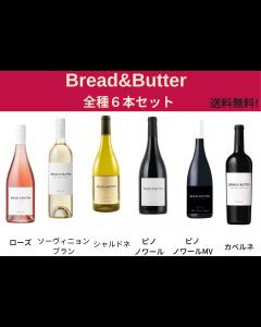 Bread&Butter  All types 6-bottle set